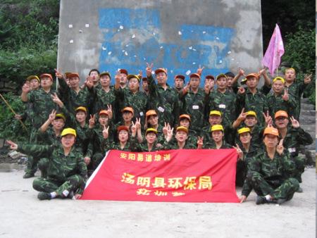 汤阴县环保局