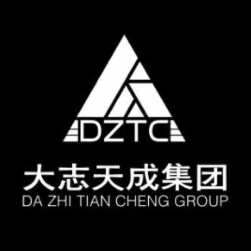 西藏大志天成企業管理咨詢有限公司