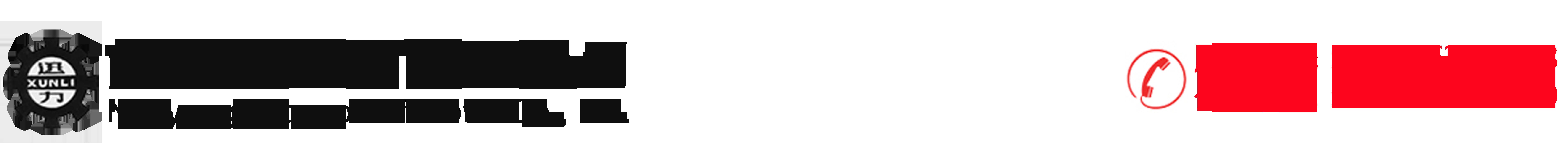 南陽微防電機有限公司