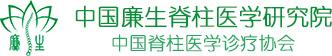 上海廉生保健按摩服务中心