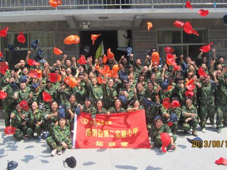 汤阴县第二实验小学拓展培训
