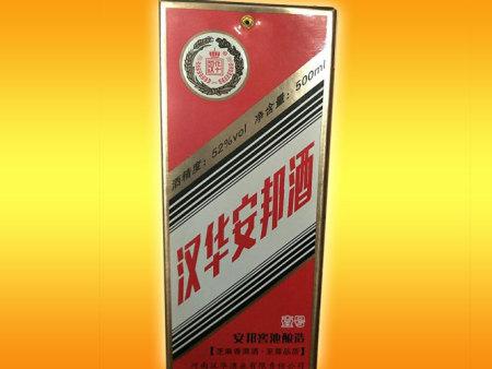 汉华安邦芝麻香型原酒
