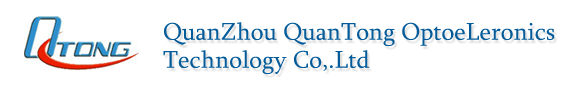 Quanzhou quantong optoelectrionics