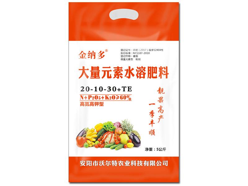 大姜種植怎么用水溶肥能達到好效果?