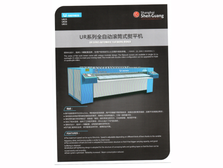 UC系列全自动槽式熨平机