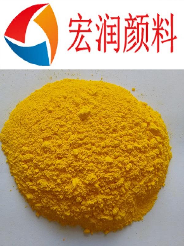 关于耐晒黄G的颜料挤水转相工艺特点介绍
