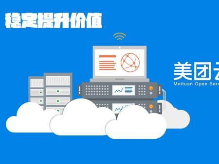 【美團點評美團雲】招聘:雲計算運維工程師 20k-40k /北京