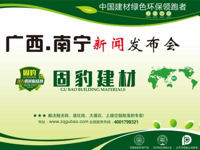 瓷砖胶_瓷砖乐虎国际官网|粘贴剂|填缝剂|乐虎国际平台品牌_价格-乐虎国际娱乐