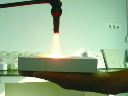 保温材料防火等级是如何划分的