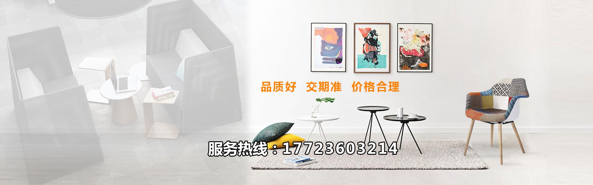 重庆办公家具品质好,交期准,价格合理