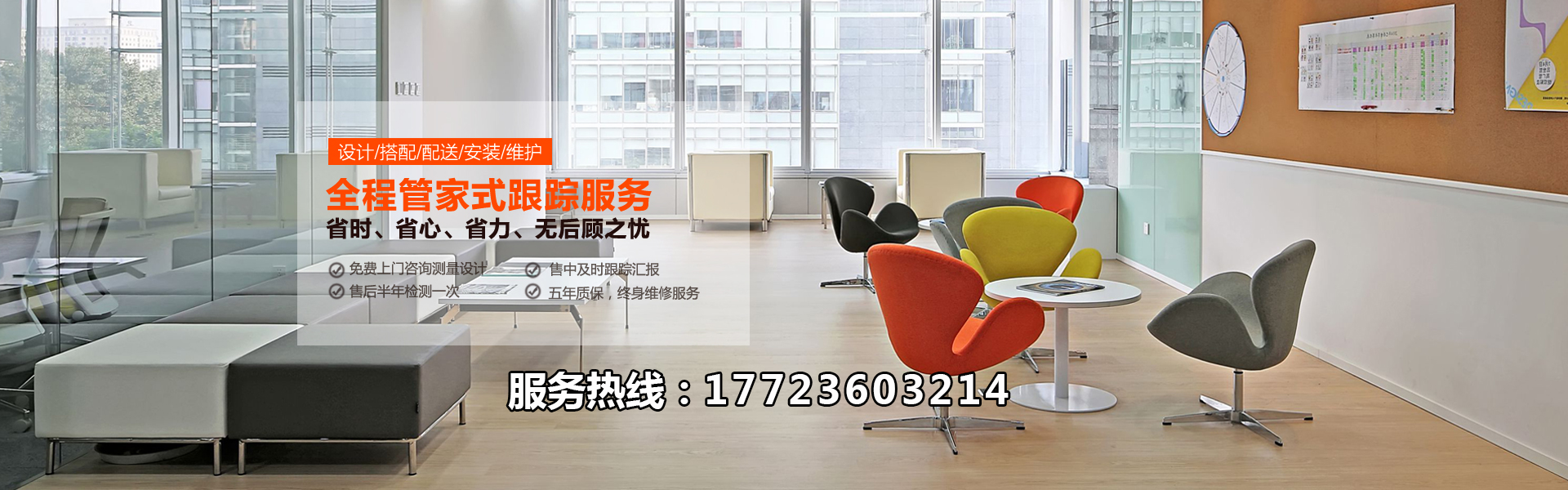 重庆办公家具厂-晟宏全程关键词式跟踪服务,省时省心,省力无后顾之忧
