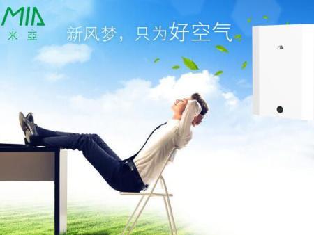 """新风系统""""完胜空气净化器和空调,或成为主流家电"""