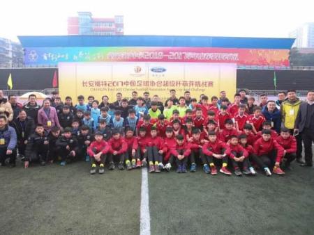 关于举办2017年第二期亚足联-中国足协B级教练员继续培训班的通知