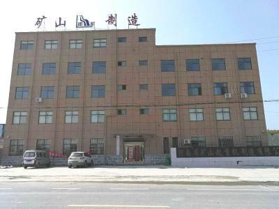 河南省矿山起重机制造有限公司