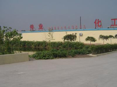 賽克|化工原料賽克|三羥乙基異氰尿酸酯|新鄉市偉業化工有限公司