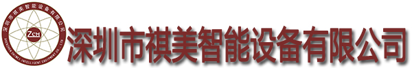 东莞市任你博娱乐智能設備有限公司