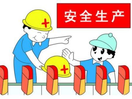 河南安全生产大检查 部分铝土矿或将暂停新建、扩建开采