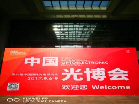 西安贝诺茵电子——国际光电博览会留影