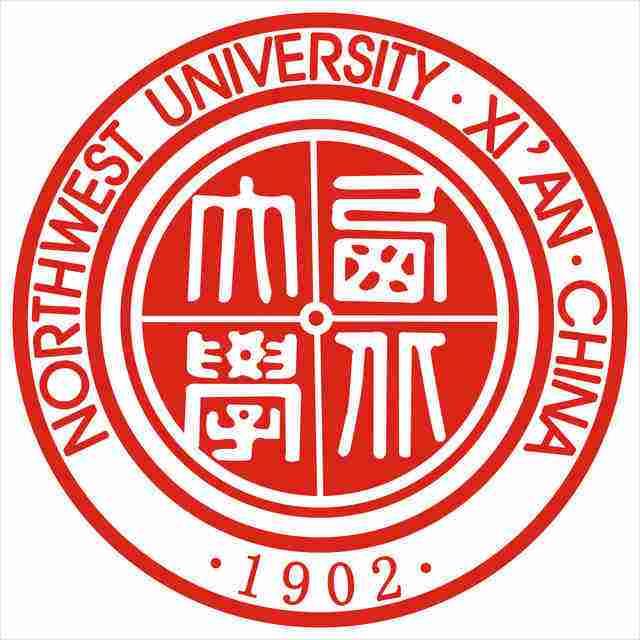 康泰莱集团与西北大学达成战略合作