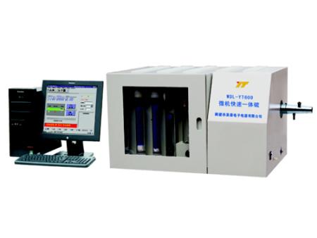 WDL-YT600微机快速一体硫