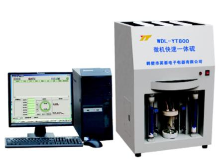 WDL-YT800微机快速一体硫