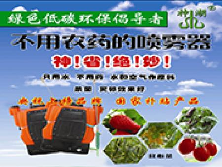 盘锦农丰乐科技有限公司