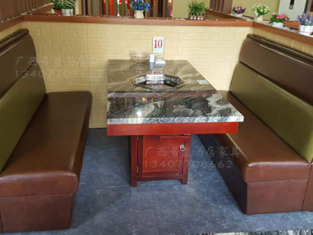 大理石桌卡座沙发