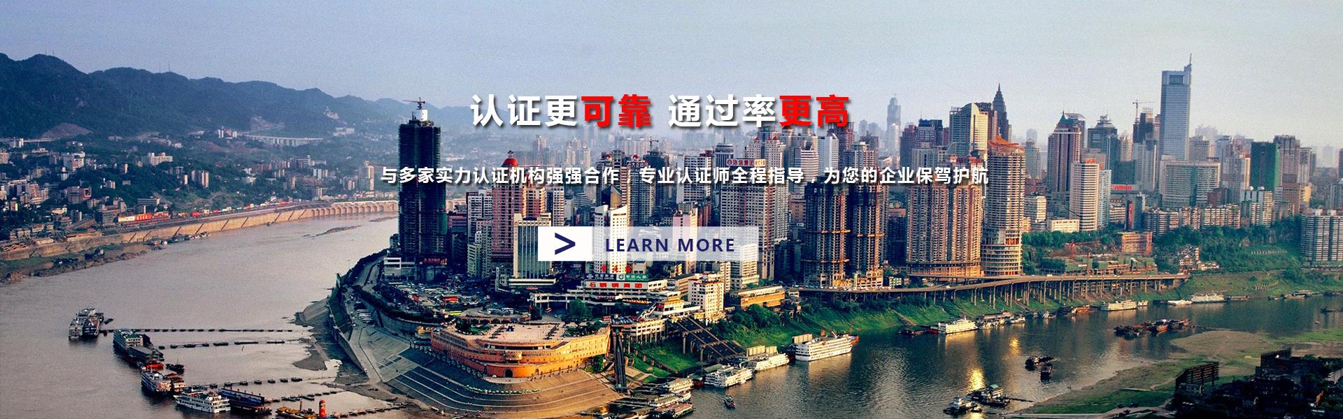 重庆ISO9001认证更为可靠,通过率也更高