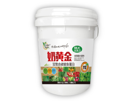 奶黄金(植物牛奶)