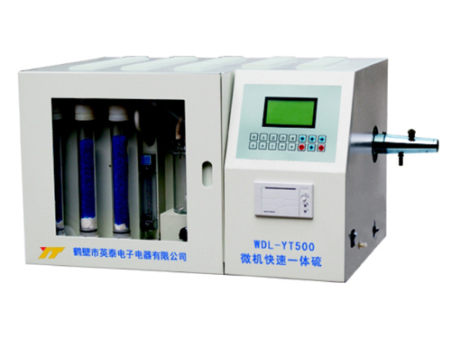 WDL-YT500型在线体彩购买快速一体硫