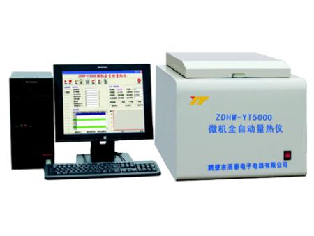 ZDHW-YT5000微机全自动量热仪