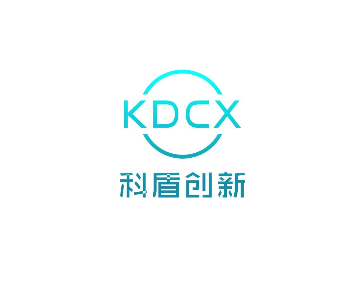 深圳市科盾创新科技有限公司