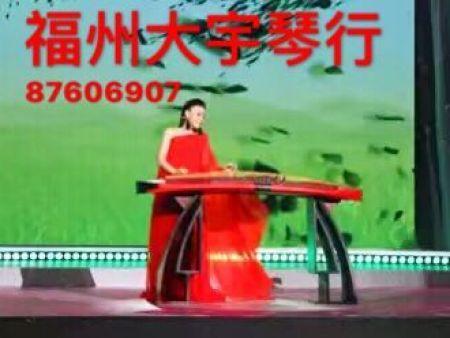 为什么要学古筝?福州大宇琴行古筝艺术培训中心/福州买古筝