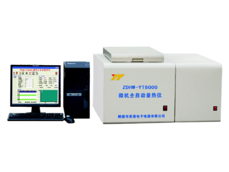 ZDHW-YT8000微机全自动量热仪