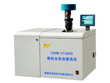 ZDHW-YT4000微机全自动量热仪