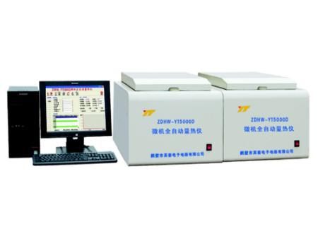 ZDHW-YT5000D微机全自动量热仪