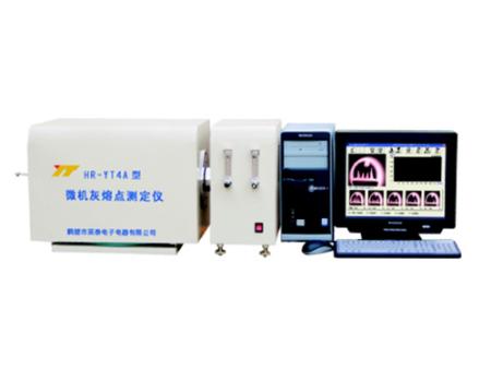 HR-YT4A型微机灰熔点易胜博官方app下载