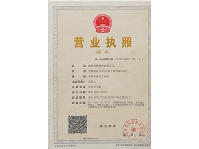 濰坊奧特塑業有限公司——專注生產各種地暖管件廠家