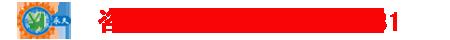 济南永久颗粒机设备有限公司