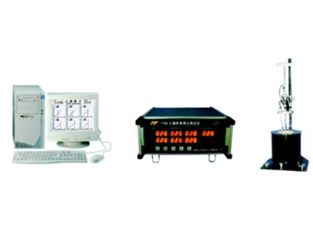 YTRD-6型在线体彩购买煤燃点线上体彩注册