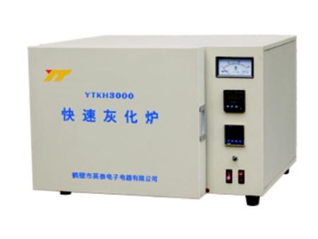 YTKH3000型快速灰化炉