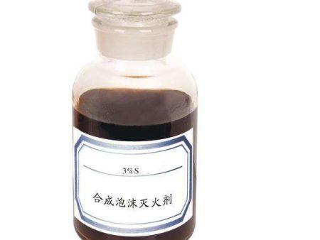 S合成泡沫灭火剂的特点、用途