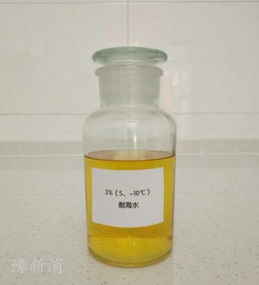 合成泡沫灭火剂与蛋白泡沫灭火剂异同