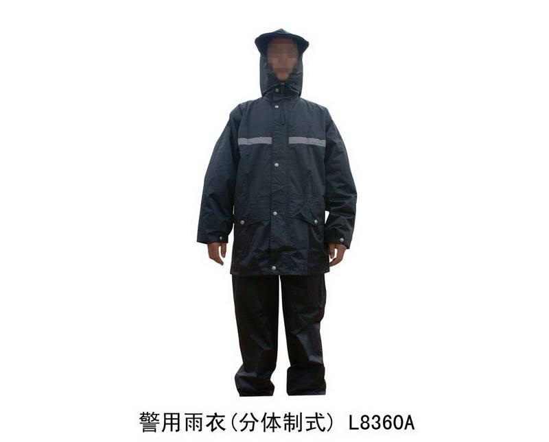 警用雨衣(分体制式)