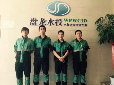 武漢盤龍水務建設投資發展有限公司辦公樓除甲醛治理