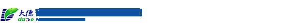 鹤壁市大德实验设备有限公司