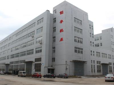 雨刮电机-数控减速箱三面镗专机-自动送料机-无心磨床-温州市创宇机床制造有限公司