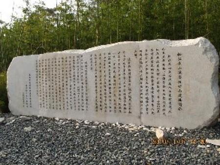 大理石刻字