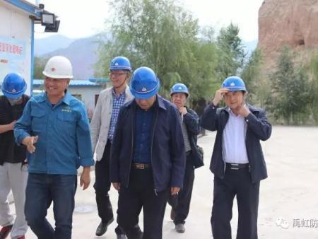 全省职业安全健康评估组对兰州禹虹公司进行安全评估