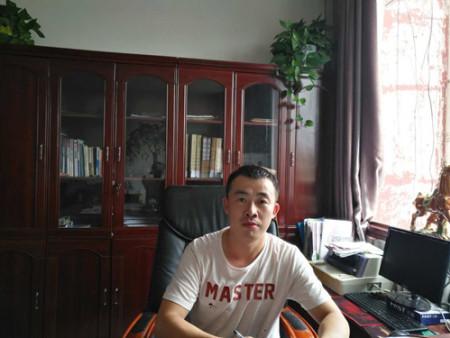 鹤壁市欧洁源环保科技有限公司   魏长彬